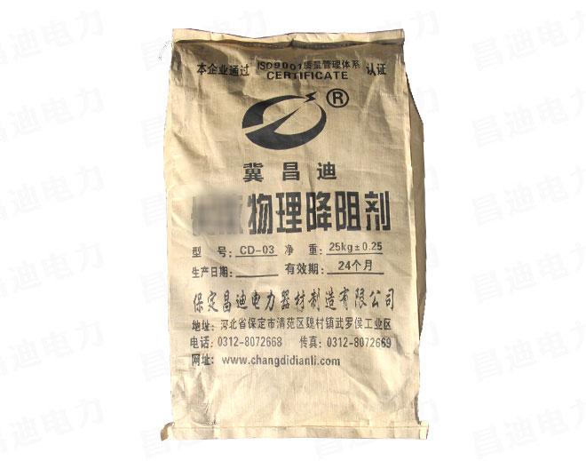 冀昌迪牌CD-03型物理降阻剂
